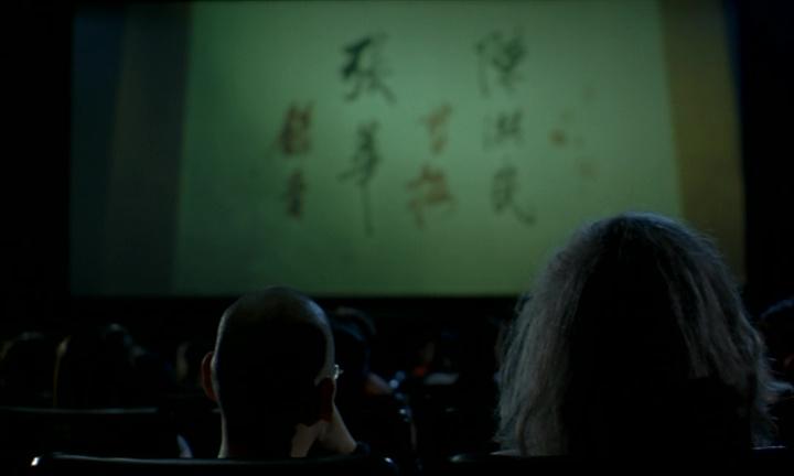 Good Bye, Dragon Inn film still 4