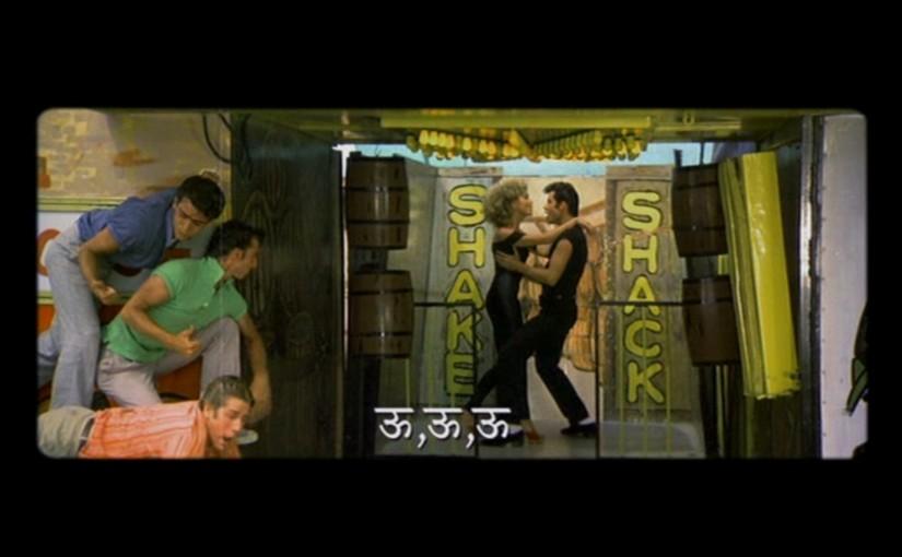 The Guru film still