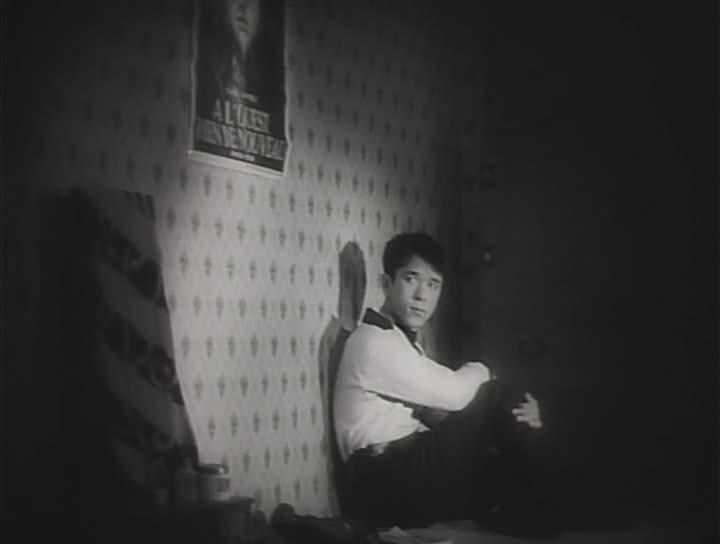 Dragnet Girl film still 1