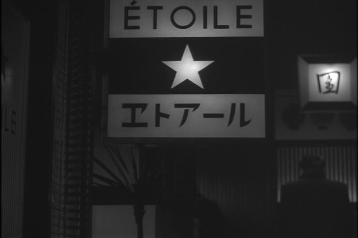 Tokyo Twilight film still 1