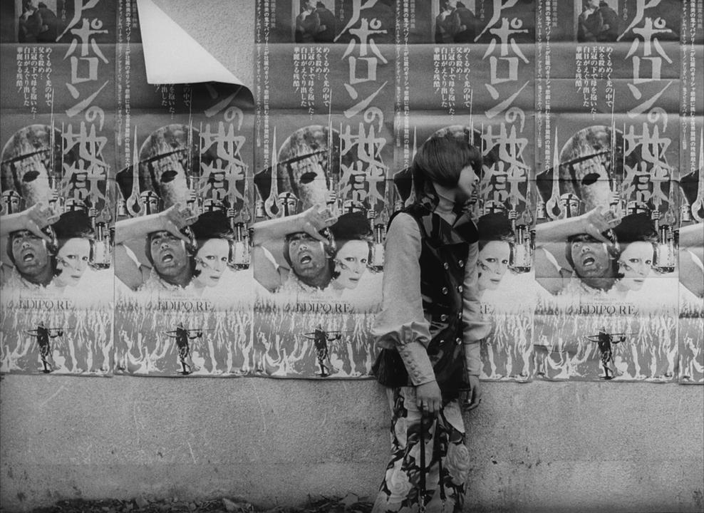 Funeral Parade of Roses film still 2