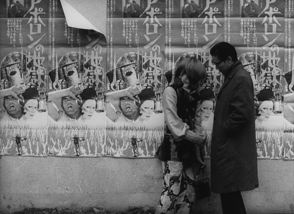 Funeral Parade of Roses film still 4