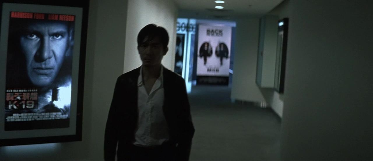 Infernal Affairs film still 2