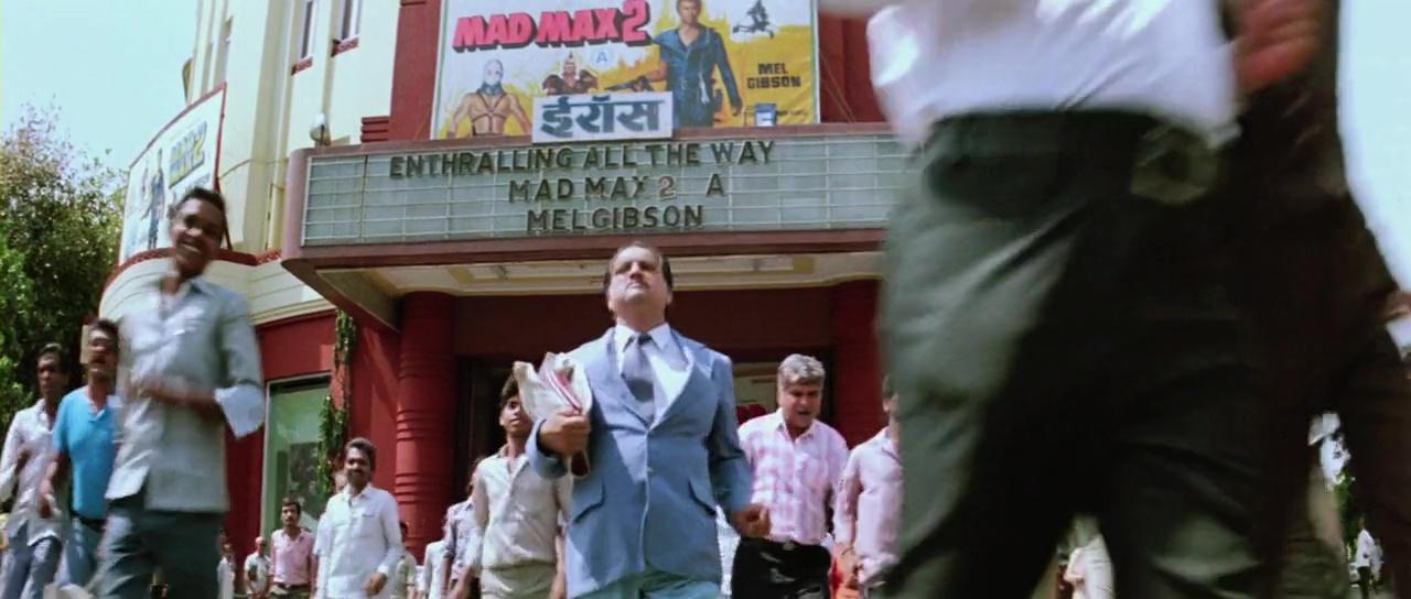 Mr India film still