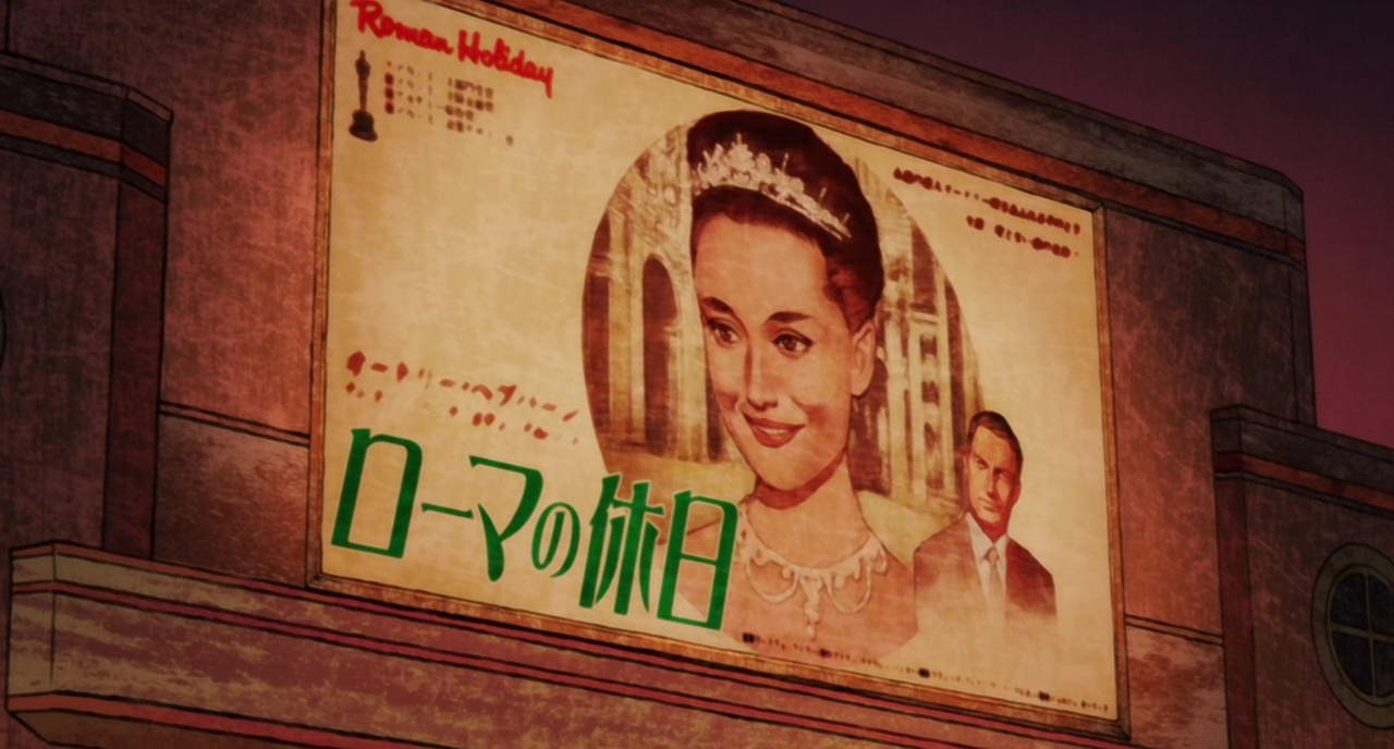 Paprika film still 4