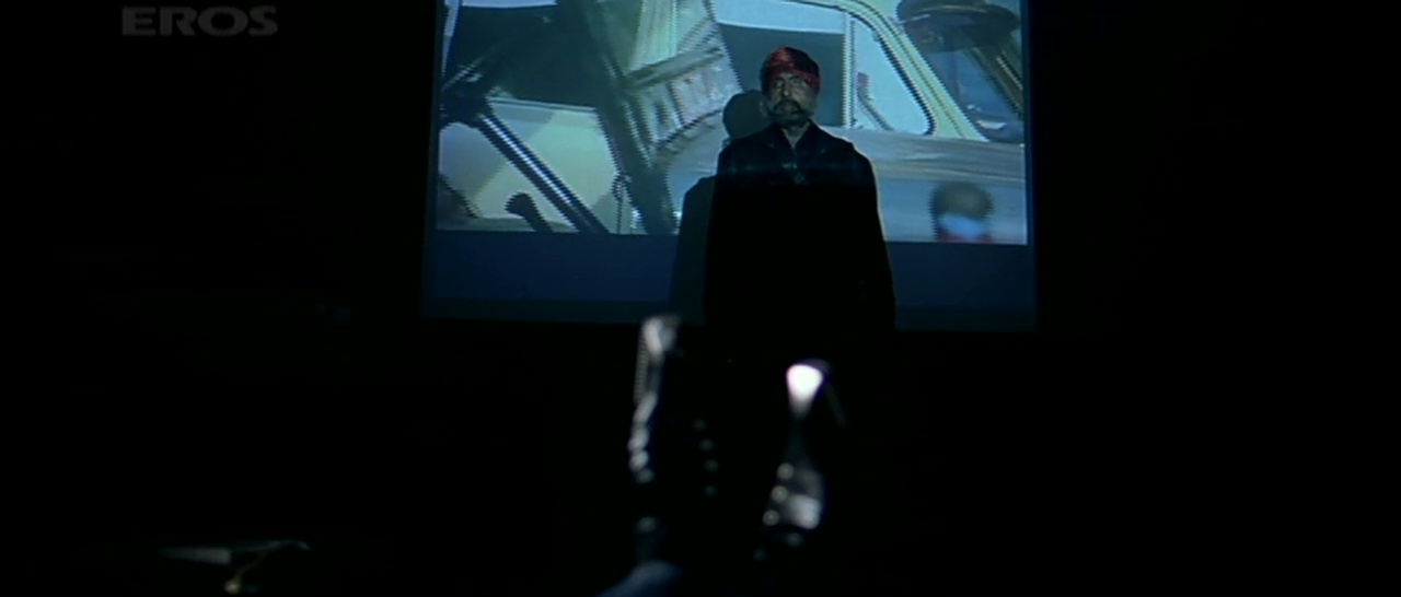 Eklavya film still 2