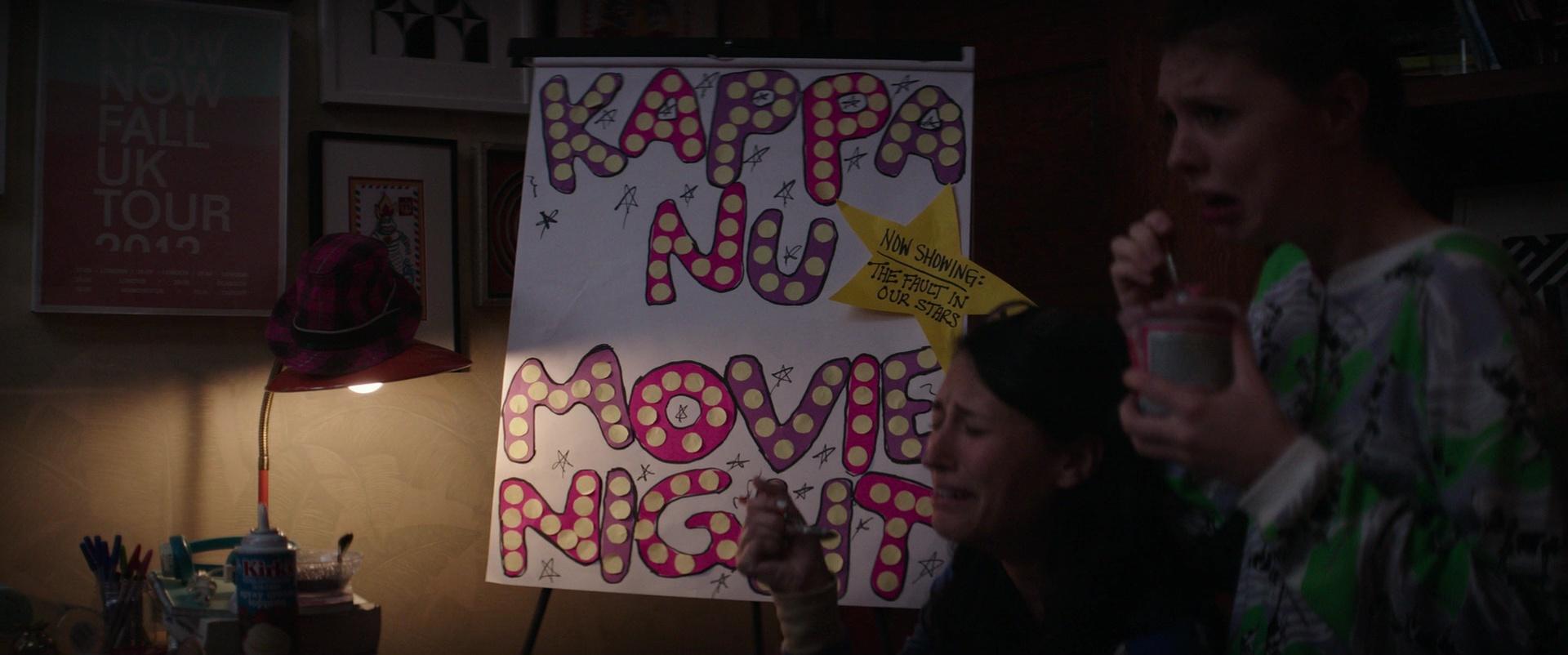 Neighbors 2: Sorority Rising film still 1