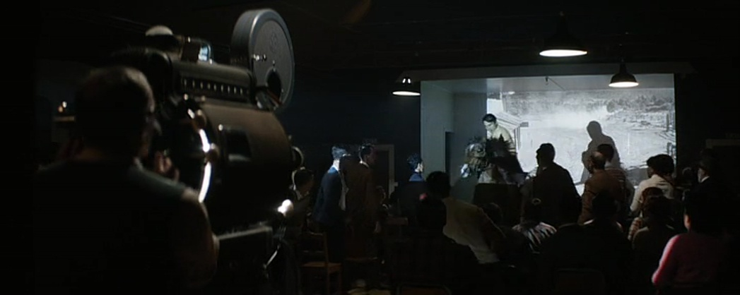 The Patriarch film still 10