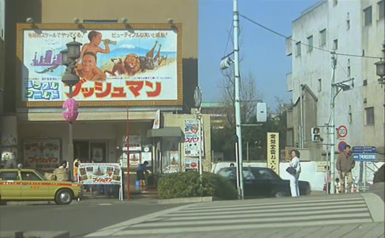 La Truite film still 2
